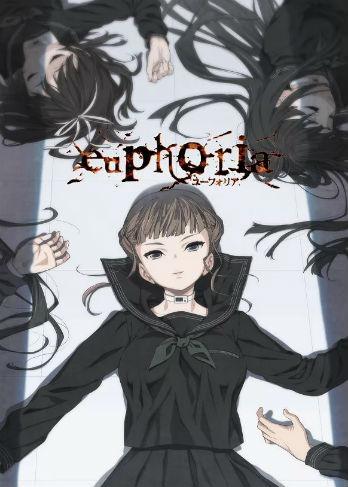 Скачать игру Euphoria
